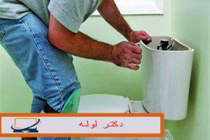 گرفتگی-توالت-دکتر-لوله